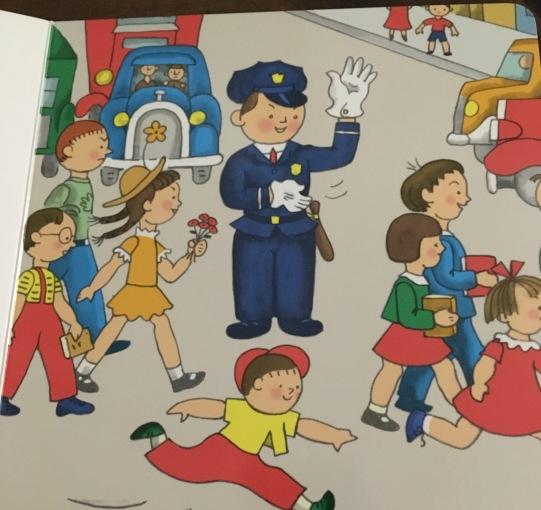 policeman-small-1